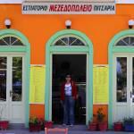 """""""Koroni Peloponnisos Greece Ελλαδα :: eu-moto"""" by eu-moto"""