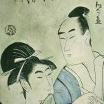 """The Lovers Ochiyo and Handei"" by CarrieGlenn"
