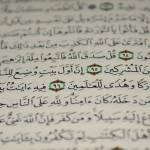 """Quran"" by abood90"