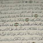 """Quran"" by abood90"
