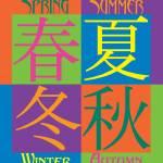 """Seasons"" by jrotem"