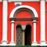 """Window columns"" by artbyts"