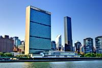 United Nations Headquarters view from East River