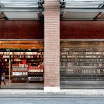 """roma_auditorium_musica_bookshop"" by paolomargari"