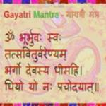 """Gayatri Mantra"" by awgp"