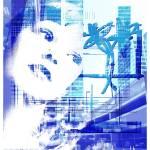 """""""Blue City"""" by ZOlga"""