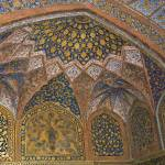 """Decorative ceiling and wall fresco - Akbar"