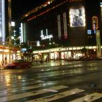 """street scene, Kyoto"" by la_poetessa"