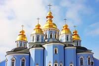 St Michael cathedral in Kiev