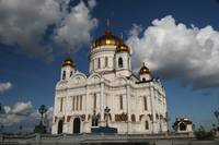 Christ Our Savior Cathedral Moscow Russia
