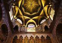 Islamic art - Cordoba