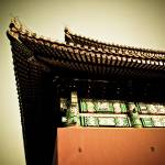 """Forbidden City, View from the Bottom #1"" by MichaelOh"