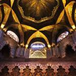 """Islamic Art -Cordoba 2"" by Norah"