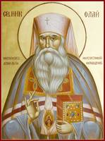St Nicholas the Confessor of Alma Ata and Kazakhst