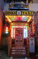 Dink's Taxi (1)