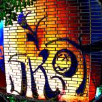 """Graffiti on a wall in Kiev, Ukraine"" by GrantGallagher"