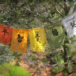 """Motivational Prayer Flags"" by aura2000"