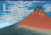 Hokusai Red Mount Fuji