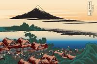 Hokusai Dawn at Isawa
