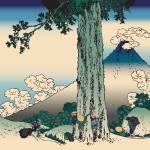 Hokusai Mishima Pass in Kai Province by Leo KL
