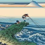 Hokusai Kajikazawa in Kai Province by Leo KL