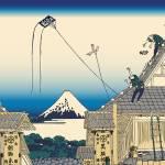 Hokusai Mitsui shop in Suruga in Edo by Leo KL