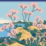 Hokusai Gotenyama Hill by Leo KL