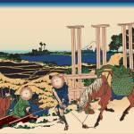 Hokusai Senju Musashi Province by Leo KL