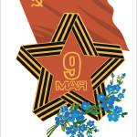 """Soviet Union Communist Communism USSR Russia 17"" by oldies"