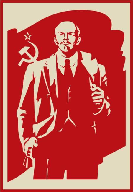 gallery vladimir lenin poster