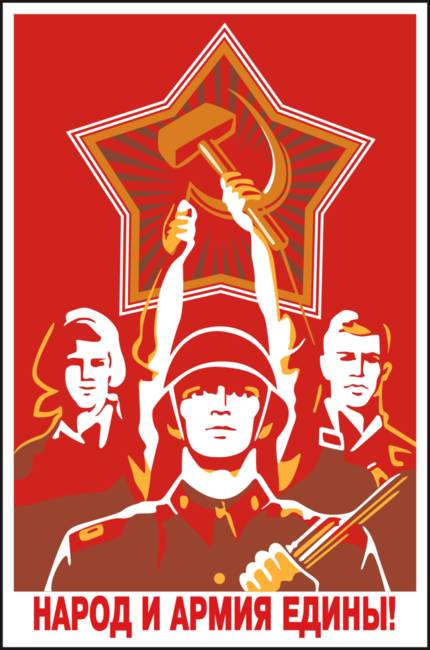 a history of the fall of the communist regime in the soviet union History of the communist party of the soviet union  fall of tsardom formation of  history of the communist party of the soviet union.