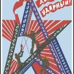 Soviet Union Communist Communism USSR Russia 51 by Leo KL