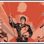 Soviet Union Communist Communism USSR Russia 53 by Leo KL