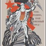 Soviet Union Communist Communism USSR Russia 57 by Leo KL