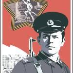 Soviet Union Communist Communism USSR Russia 61 by Leo KL