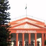 """High Court of Karnataka....."" by Gokul"