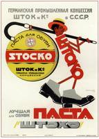 Stocko, the best shoe shine paste