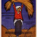 """""""Women, join cooperation"""" by SovietArt"""