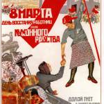 """Eighth of March is the women workers"