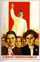 Long live equal right women of the USSR