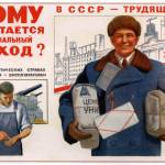 """Who gets the national income?"" by SovietArt"