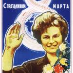 """Happy Womens` Day"" by SovietArt"