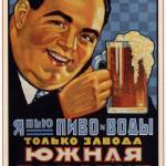 """I drink only the beer and the waters made by the p"" by SovietArt"