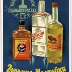 """""""Bitter Liqueurs"""" by SovietArt"""