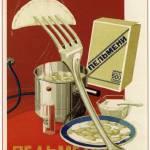 """""""Pelmeni"""" by SovietArt"""