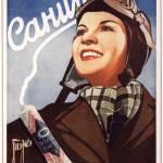 """""""The toothpaste Sanit."""" by SovietArt"""