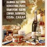 """Wine, vodka, liqueurs and other products you can b"" by SovietArt"
