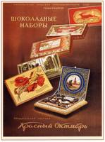 Chocolate sets. Red October Factory (Confectionery