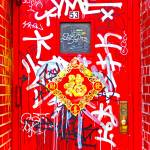 """Chinese Door Front With Graffiti"" by LocalStockPhoto"