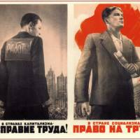 In the capitalist countries - lawlessness of labor Art Prints & Posters by Soviet Art